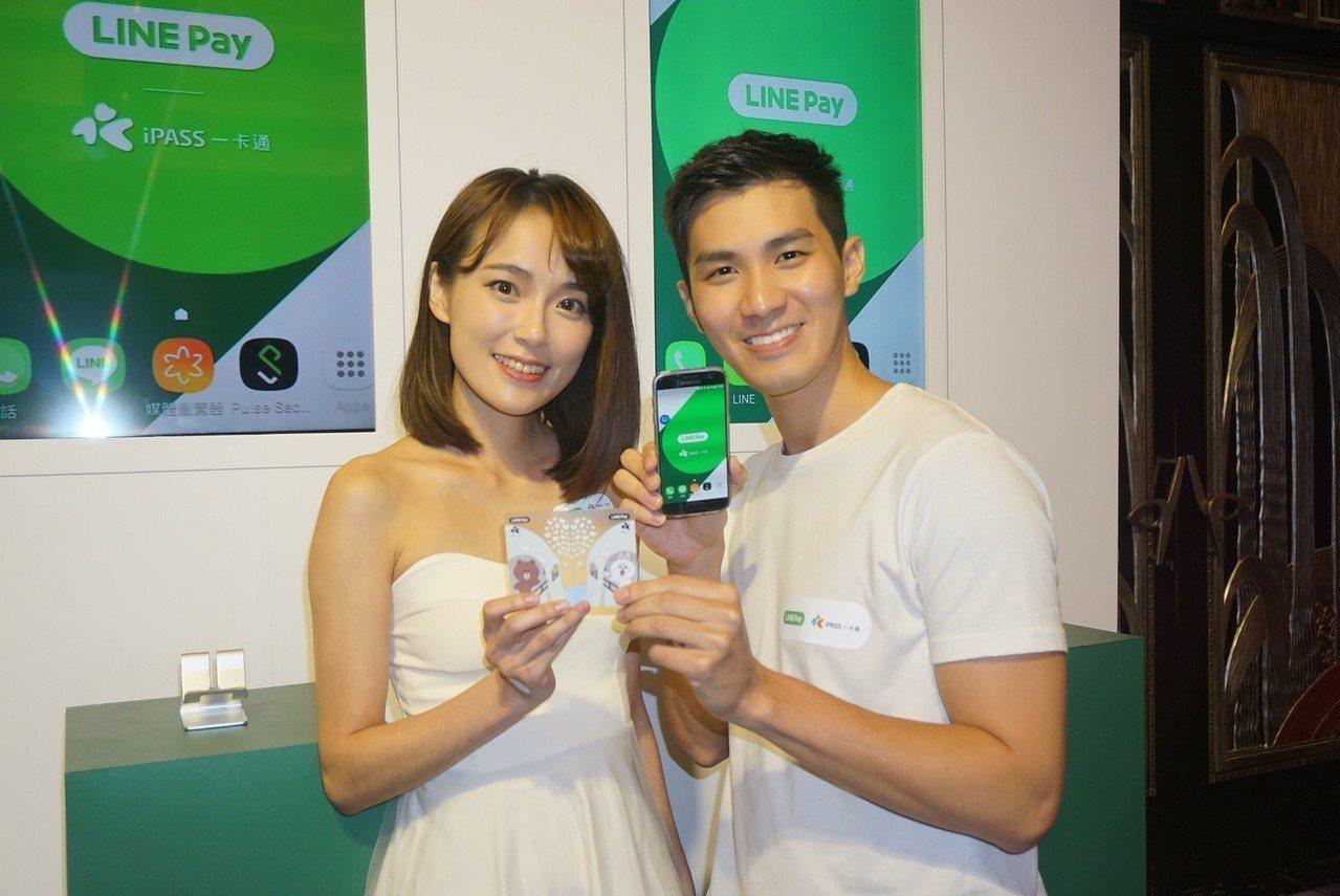 LINE Pay一卡通帳戶今天傍晚將正式上線。記者黃筱晴/攝影