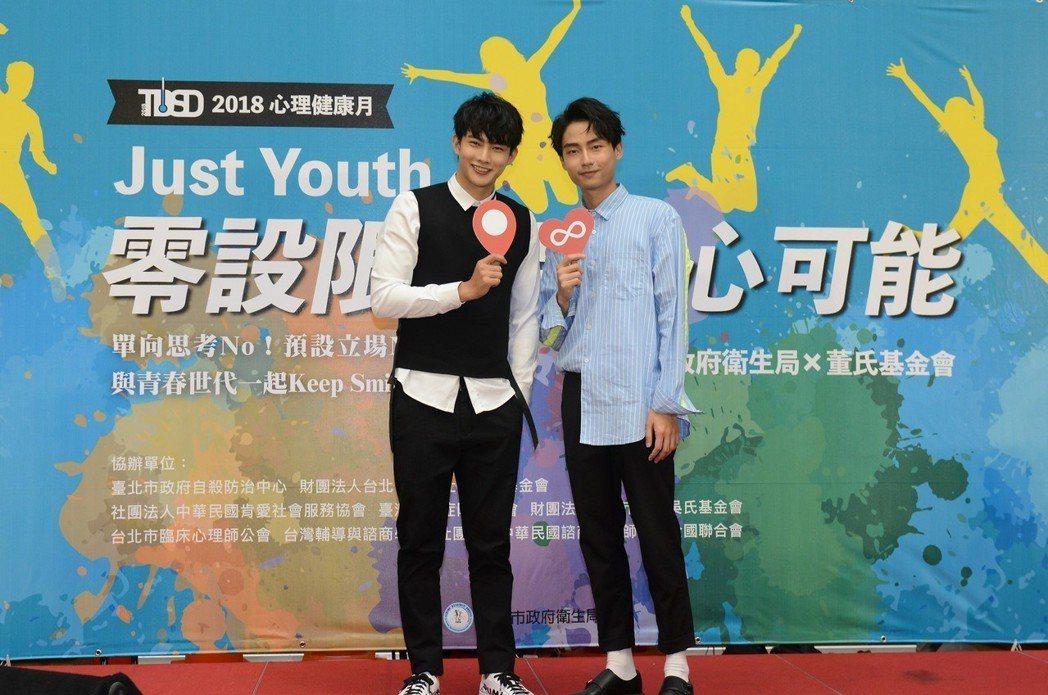 張庭瑚(左)、林鶴軒今出席公益活動。圖/董氏基金會提供