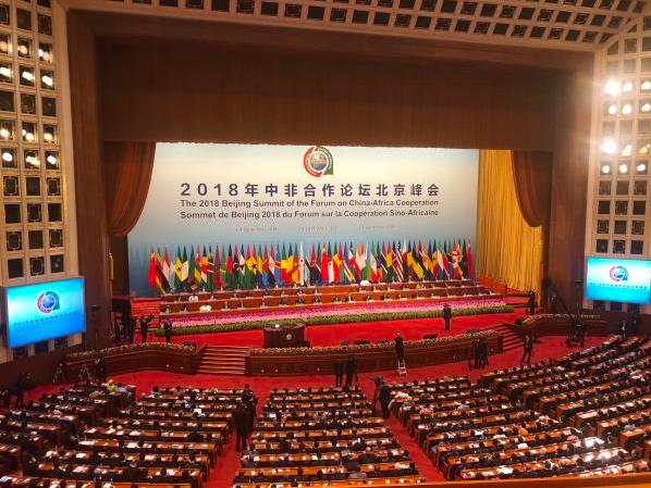 中非合作論壇北京峰會開幕式今天下午在人民大會堂舉行。圖/翻攝自澎湃新聞