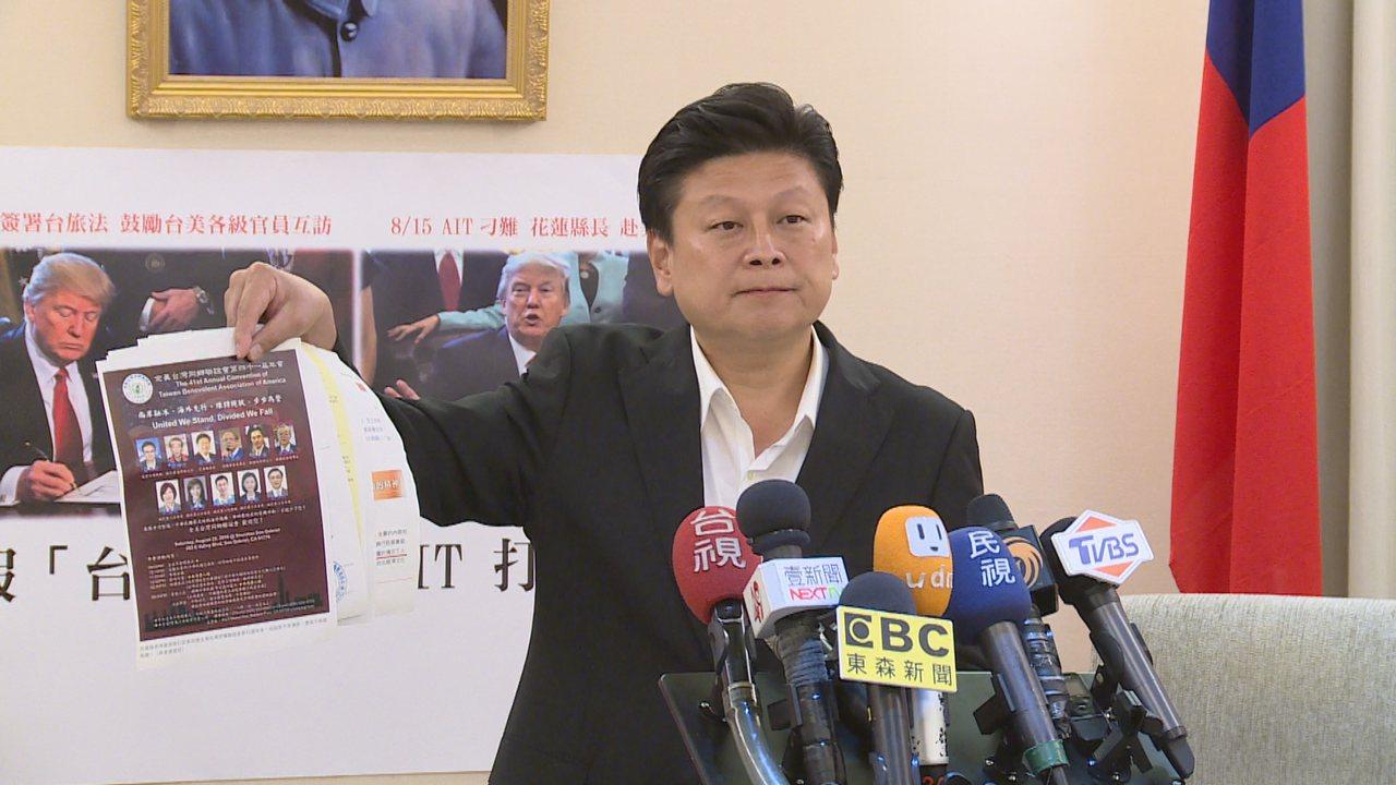 內政部民政司長林清淇今天表示,將依照地方制度法規定,自今日起對傅崐萁解除職務,並...