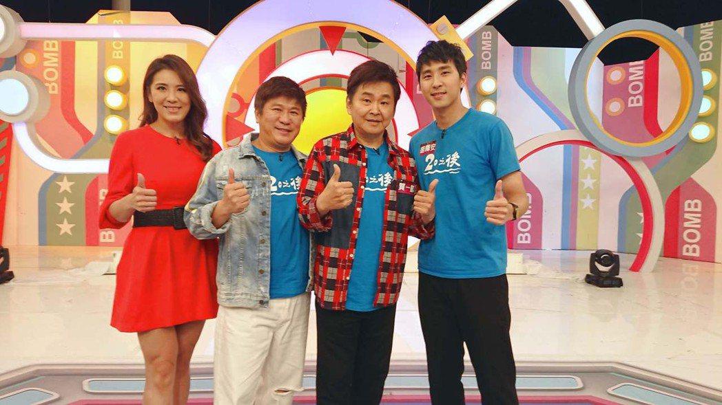 胡釋安(右起)、賀一航宣傳「20之後」,與胡瓜、胡小禎同台。圖/公視提供