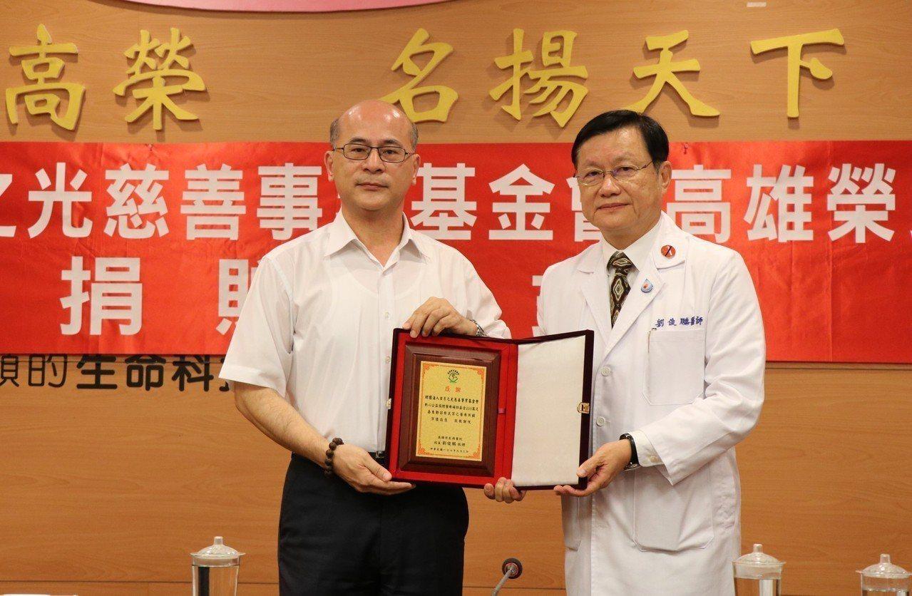 日月之光慈善事業基金會捐出200萬元給高榮作為醫療基金,由董事長蔡天仁(左)代表...