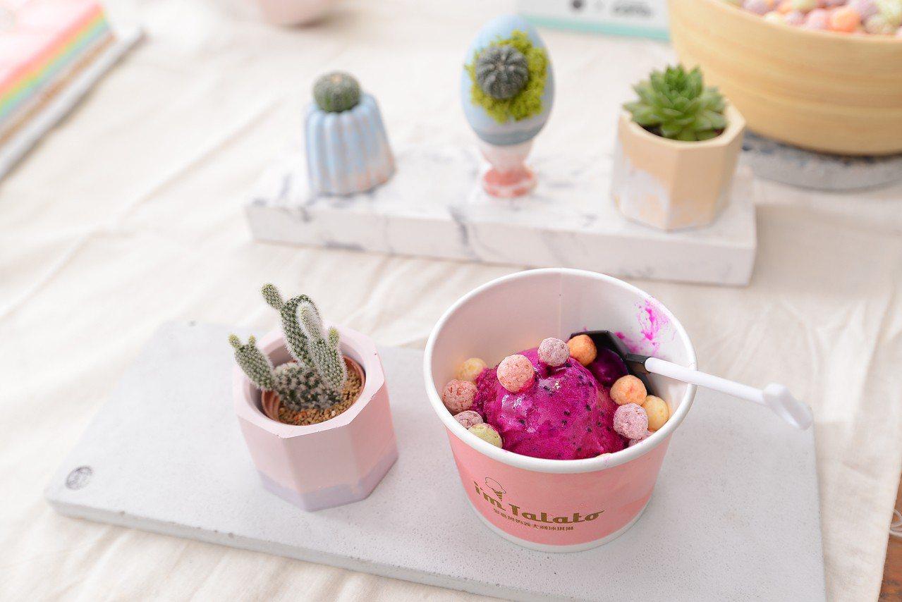 Im Talato我是塔拉朵的火龍果冰淇淋。圖/有肉Succulent & Gi...