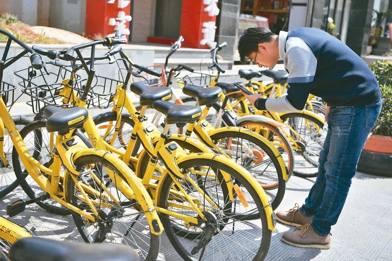 大陸兩大共享單車業者之一的ofo,傳出推欠著名單車品牌上海鳳凰自行車約新台幣3億...