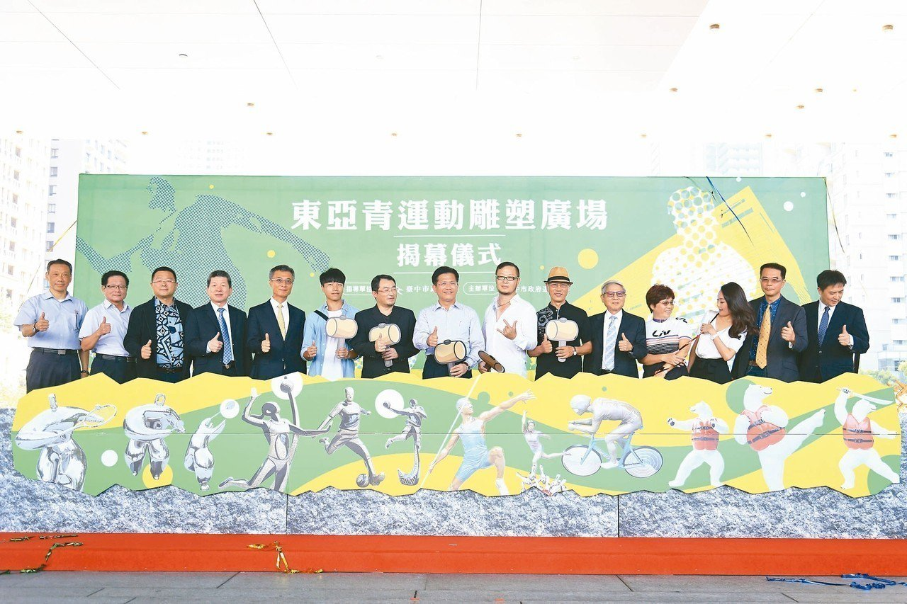 台中市長林佳龍(中)宣布明年在台中舉辦亞太青年運動會。 記者陳秋雲/攝影