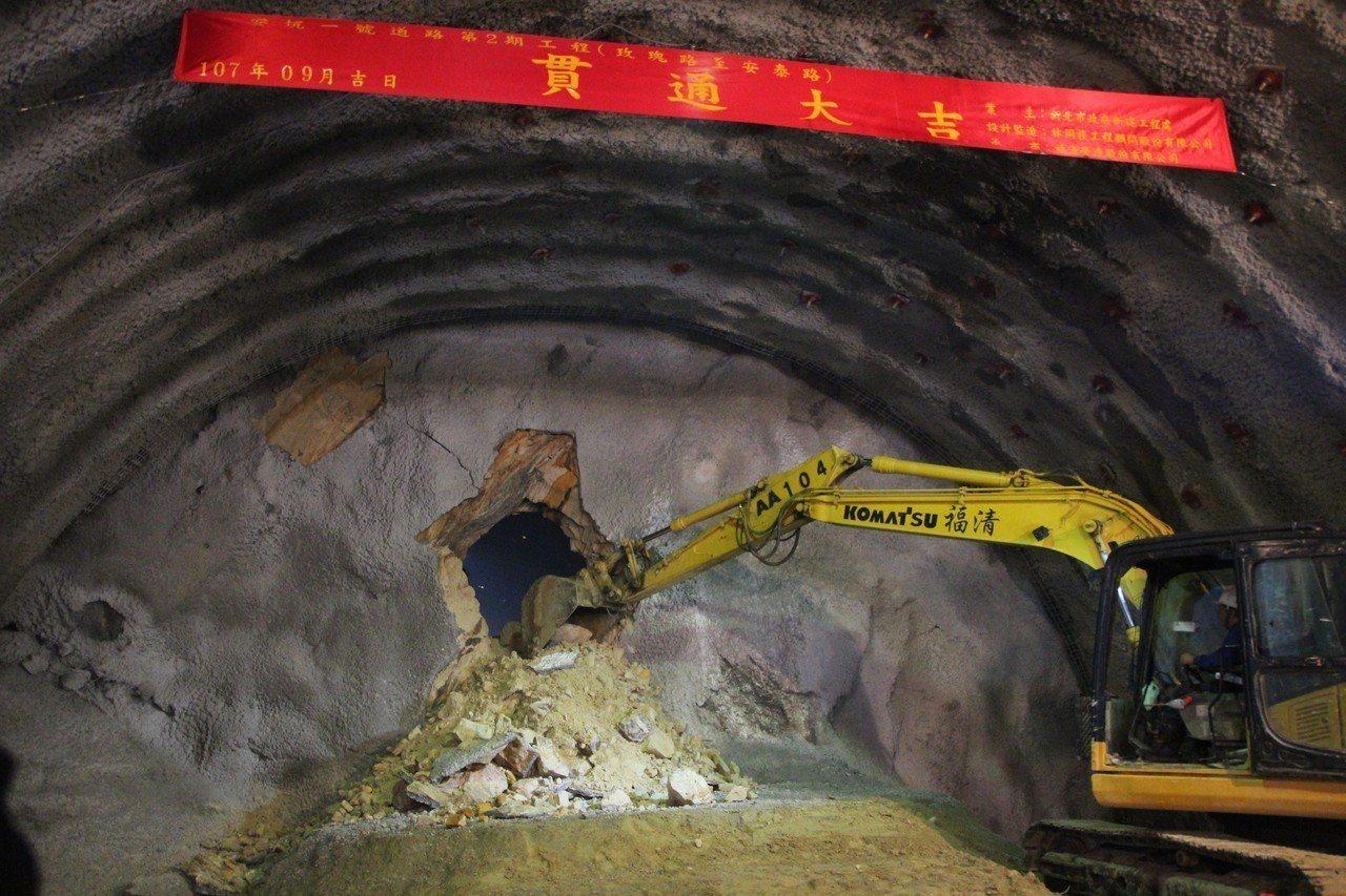 三連孔隧道昨完成西行線貫通,工作人員用機具挖開一條通道。記者魏翊庭/攝影