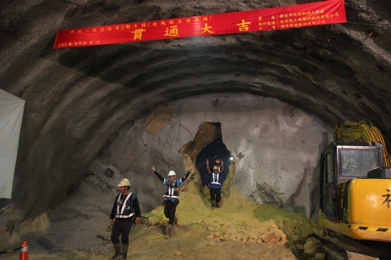 三連孔隧道西行線貫通,工作人員用機具挖開一條通道,並從通道開心走來。記者魏翊庭/...