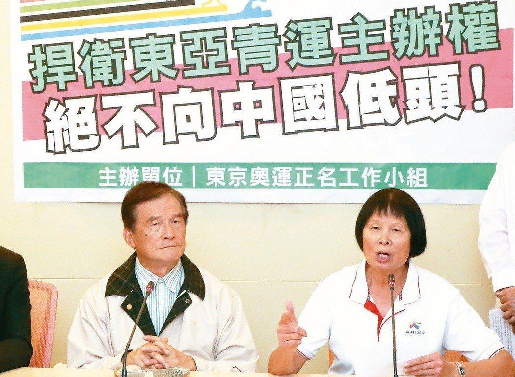 「東奧台灣正名公投連署」在9/3遞交52萬6688份公投連署書,圖為「飛躍羚羊」...
