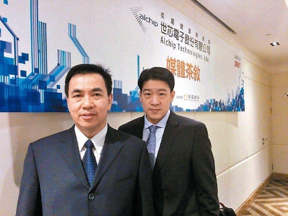 世芯董事長關建英(左)與總經理沈翔霖 (本報系資料庫)