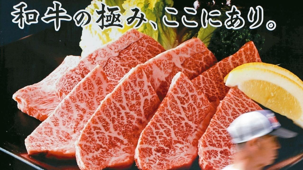 台灣饕客哈日本牛肉,炒熱和牛行情。 路透