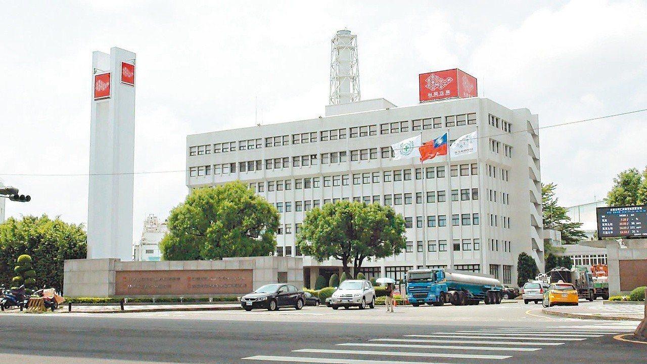 台塑集團進軍綠能產業,圖為旗下仁武廠廠區。 圖/聯合報系資料照片
