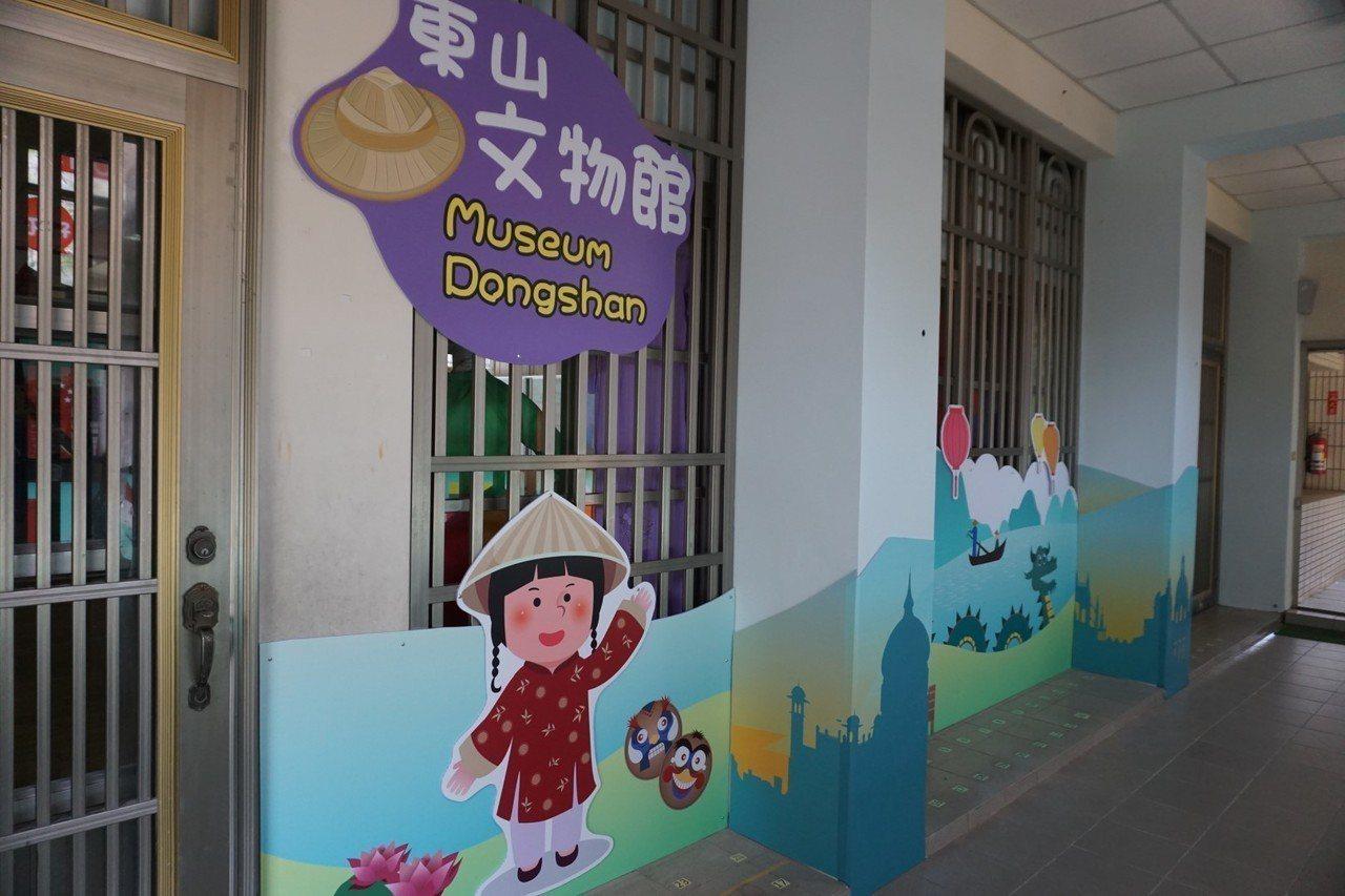 東山文物館外牆粉刷及意象裝置。 洪紹晏/攝影