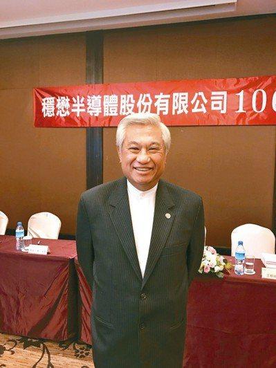 穩懋董事長陳進財指出,全年營運展望沒有年初看的樂觀,會交出與去年同期持平的成績。...