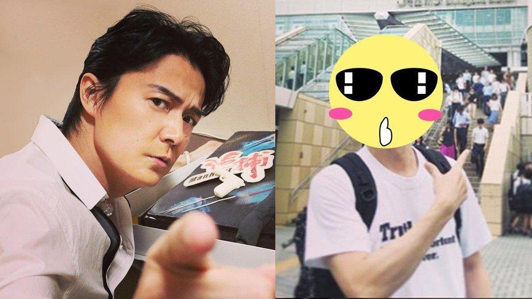 福山雅治現身車站沒人認出來。圖/擷自instagram。