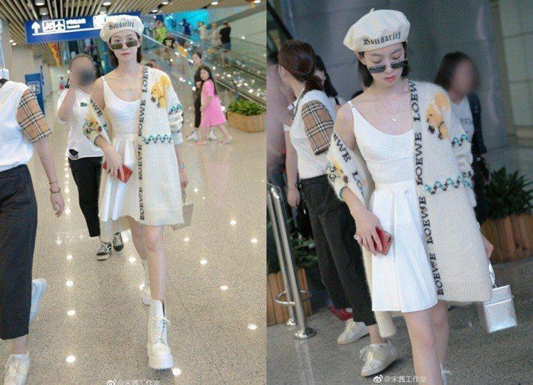 宋茜罩著LOEWE的毛料開襟衫現身機場。圖/擷自微博