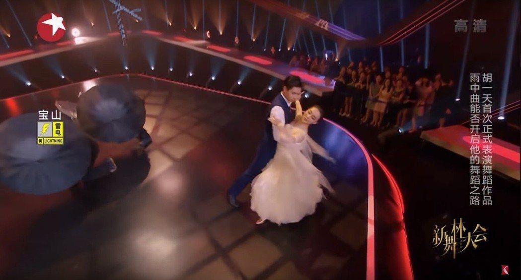 胡一天挑戰舞蹈。圖/擷自YouTube