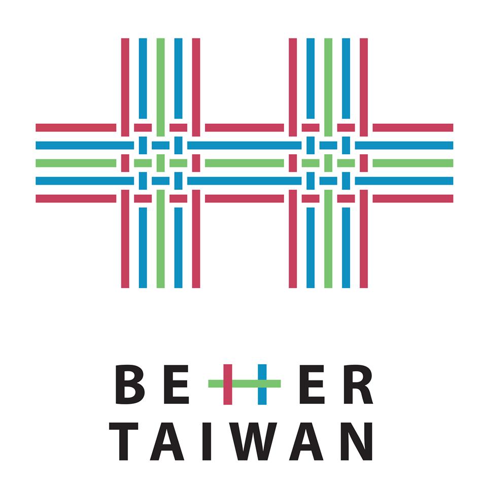 去年「2017一起更好-Better Taiwan」國慶主視覺圖。圖/中華民國讚...