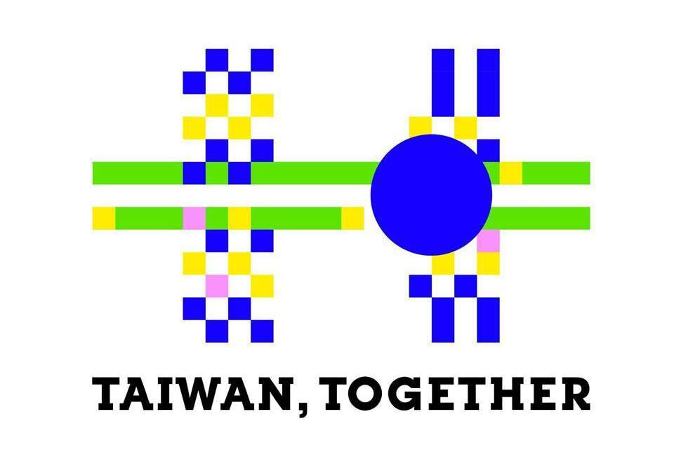 今年國慶大會主軸是「台灣共好」,透過「點」的匯合,象徵國人彼此團結。圖/取自中華...