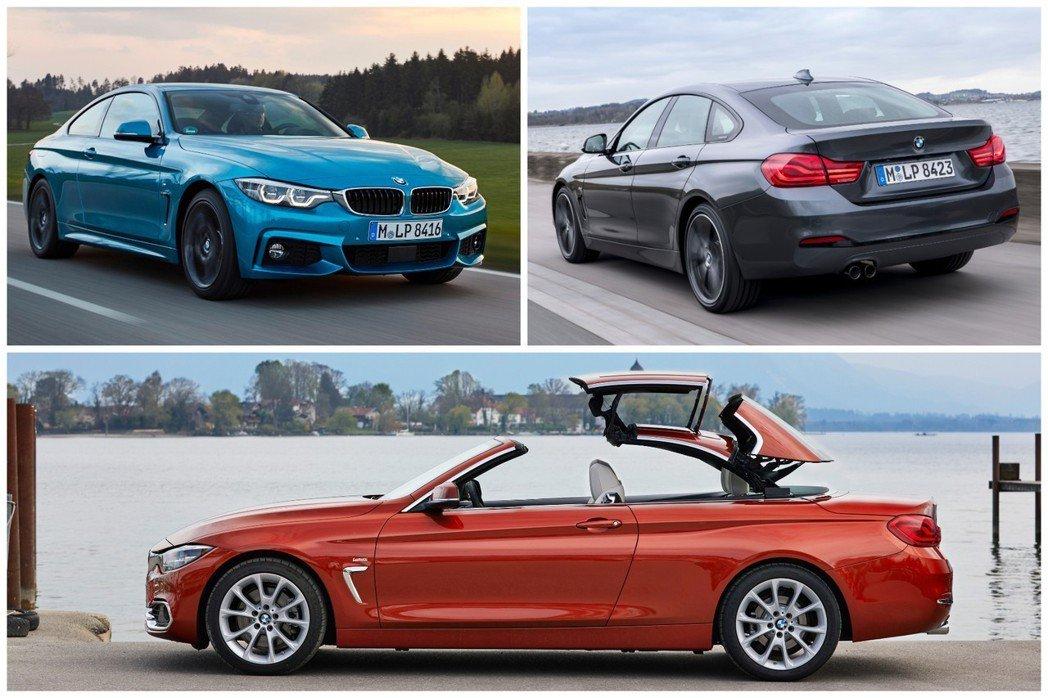 現行版BMW 4-Series,包括Coupe(F32)、Convertible(F36)及Gran Coupe(F36)。 摘自BMW