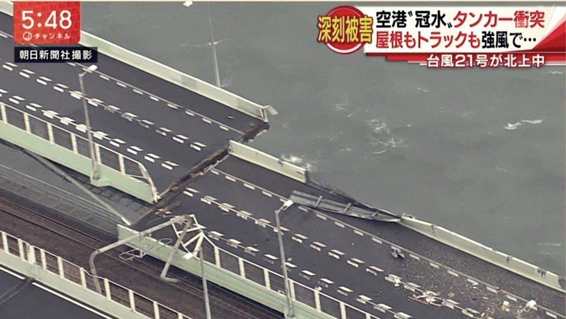 被撞斷的空港連絡橋。 圖/朝日電視台