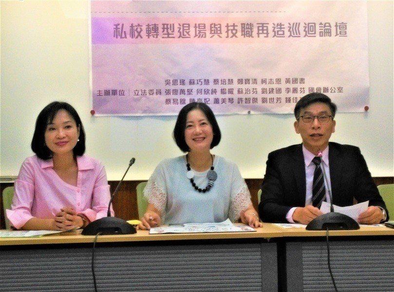 柯志恩(左)、吳思瑤(中)和鍾佳濱(右)等18名藍綠立委4日發起「私校轉型退場與...