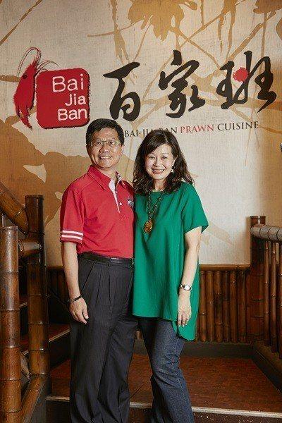 「百家班」許益欽董事長與夫人。