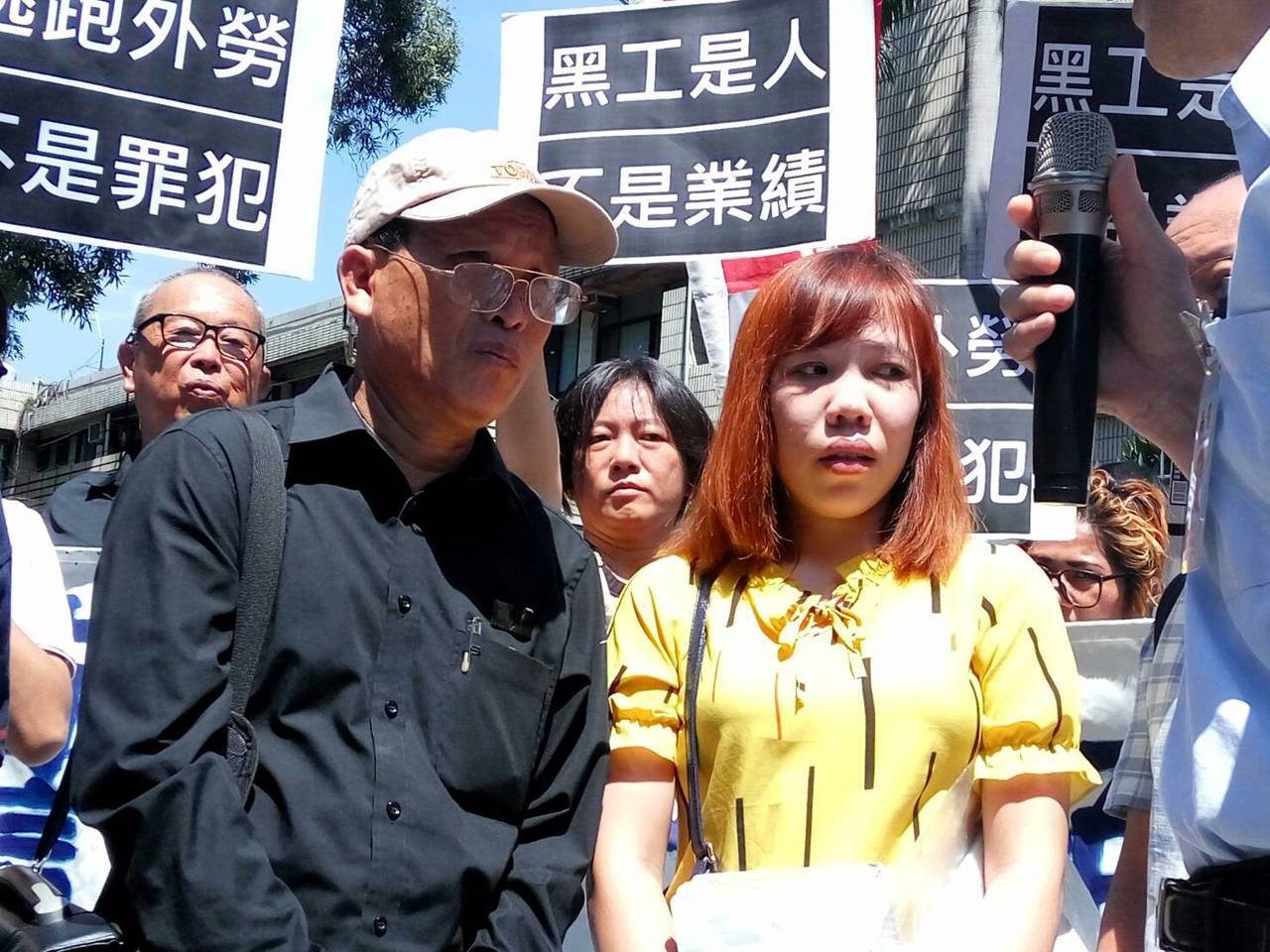 台灣國際勞工協會,抗議警界查緝逃逸移工頻頻使用警械造成傷亡,導致移工客死異鄉。記...