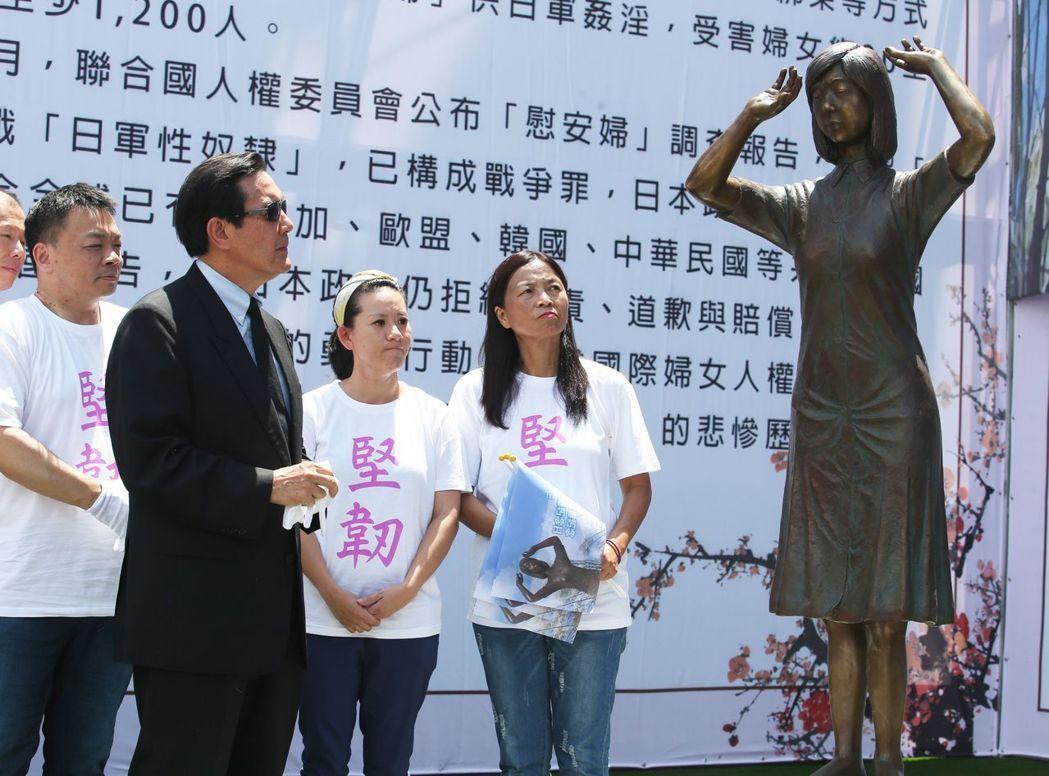 台南慰安婦銅像。 圖/聯合報系資料照片