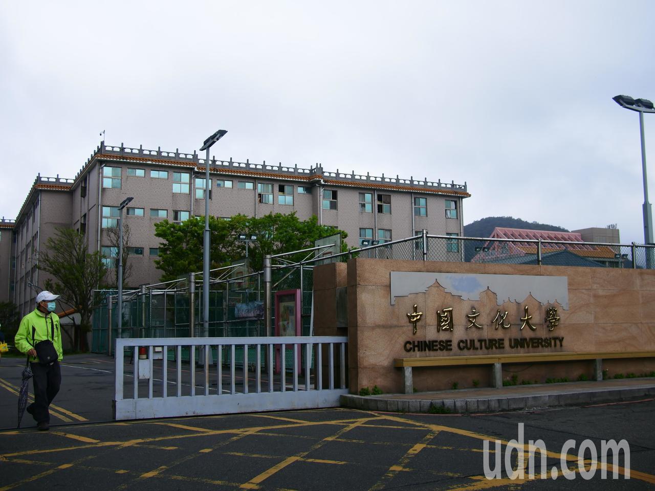 文化大學正式校長已出缺逾半年。聯合報系資料照/林良齊攝影