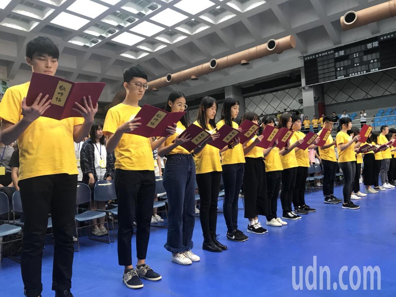 台灣師範大學今天開始為期四天的伯樂大學堂新生營。記者馮靖惠/攝影
