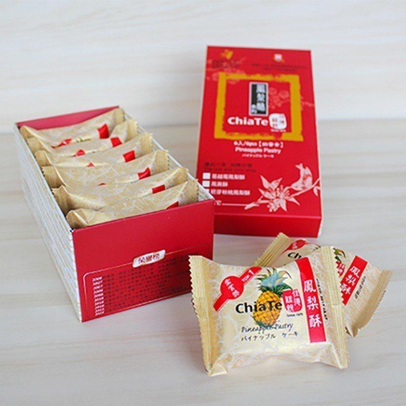 老字號月餅糕點仍是今年中秋節的首選,圖為佳德糕餅原味鳳梨酥禮盒。圖/蝦皮購物提供