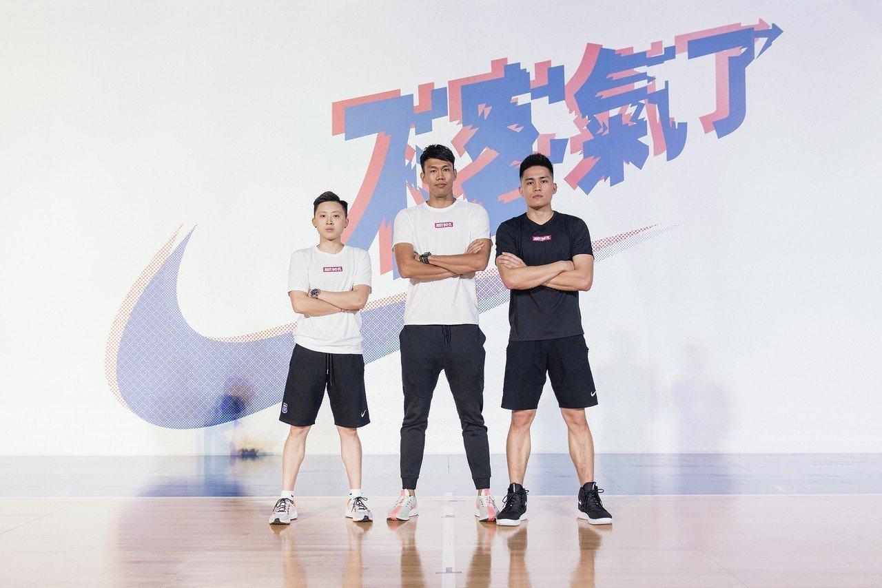 Nike菁英運動員彭詩晴、陳奎儒、陳盈駿(左至右)響應 「Just Do It ...