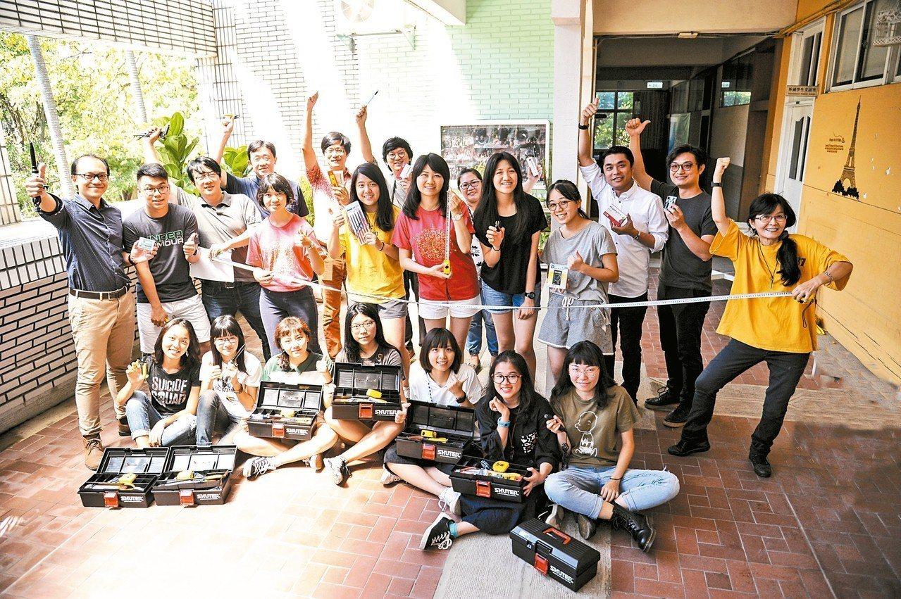 清大藝術學院學士班首屆新生,每個人都拿到一個校方準備的專屬工具箱。 圖/清大提供
