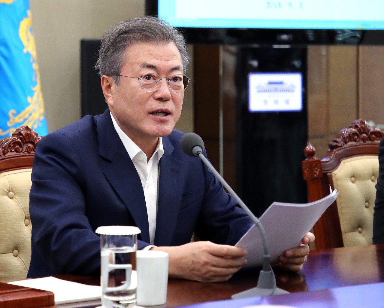 南韓總統文在寅呼籲美國總統川普和北韓領導人金正恩對非核化做出「大膽決定」。 歐新...