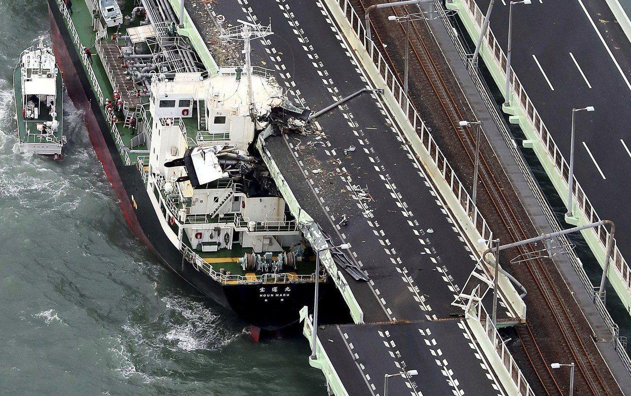 一艘千噸油輪遭強風吹動撞上關西機場唯一對外聯絡橋。圖/美聯社