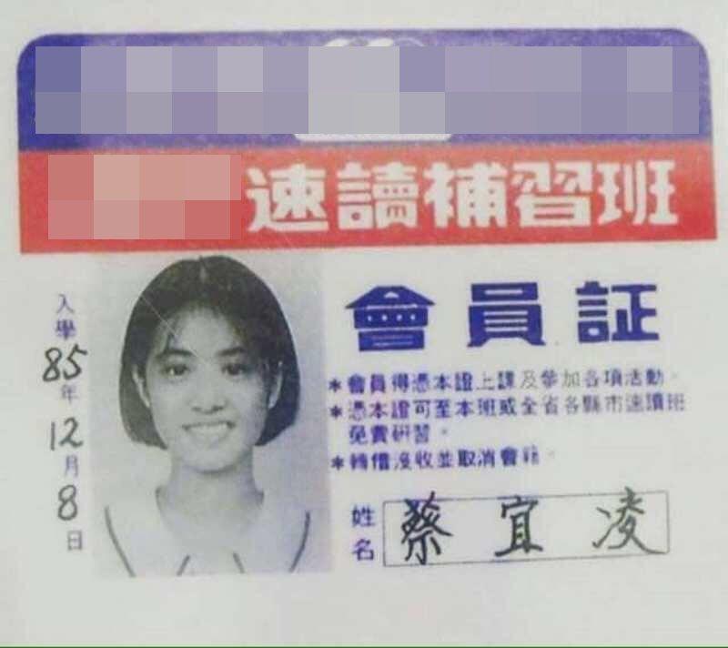 蔡依林被翻出16歲的學生妹清純模樣。圖/摘自微博