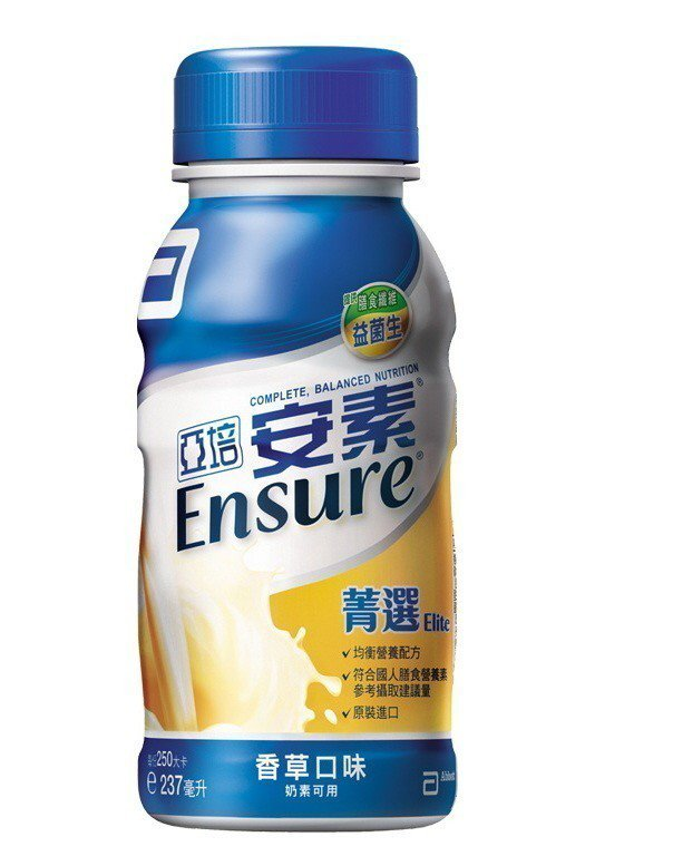 知名營養補充品亞培安素傳出變質情形。 圖/聯合報系資料照片