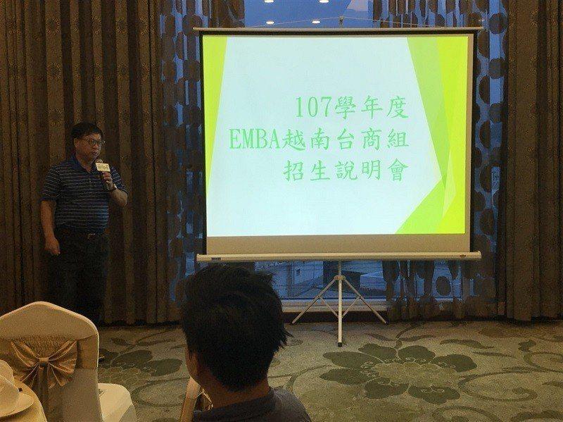 中興大學EMBA企管組95級學長楊晉沛分享就讀EMBA心得。 中興大學/提供