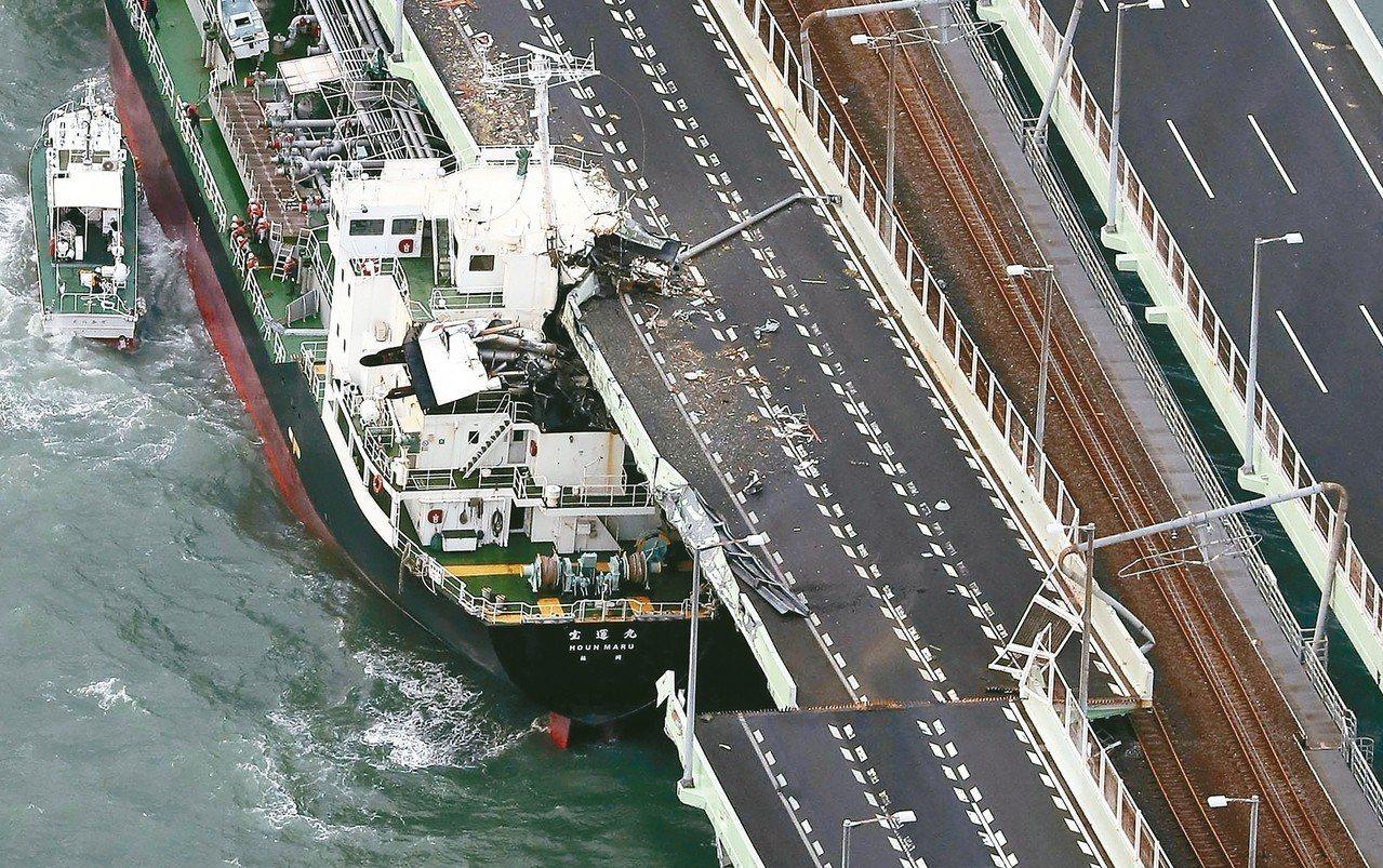 聯絡橋受損燕子颱風昨造成關西國際機場跑道淹沒,對外聯絡橋梁受損,今晨風雨減弱...