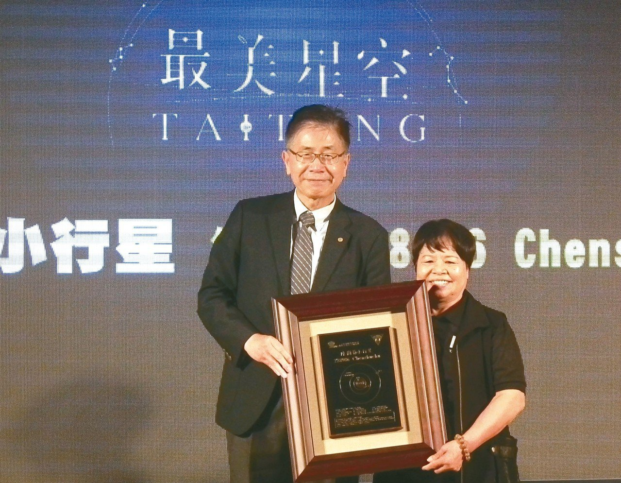 今天由國立中央大學校長周景揚(左)頒贈證書給陳樹菊(右)。 記者尤聰光/攝影