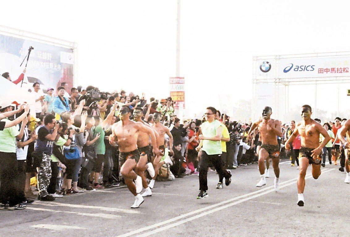 彰化縣長魏明谷歡迎全國跑者來彰化跑馬拉松,體驗彰化之美。