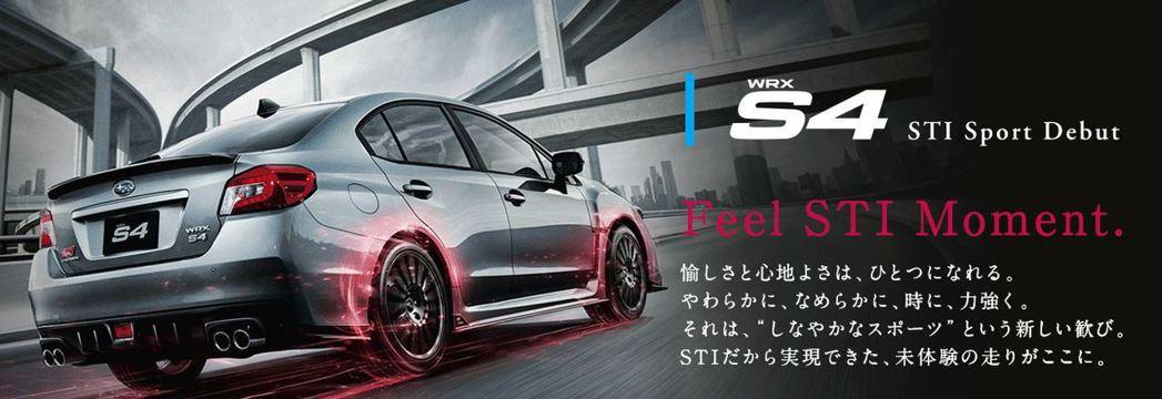 Subaru:讓你感受成為STI的時刻。 摘自Subaru