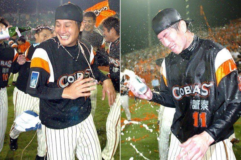 誠泰Cobras奪下2005年上半季季冠軍。 圖/聯合報系資料照