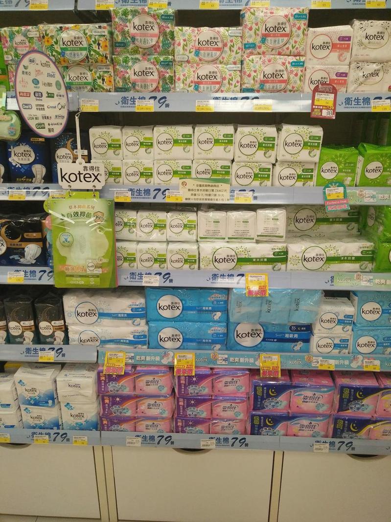 男生該幫女生買衛生棉嗎? 圖片來源/爆料公社