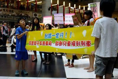 台灣親子共學教育促進會於2012年底成立,多年來跟公部門開會,爭取台鐵親子車廂設...