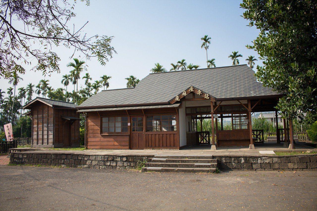 鹿麻產車站。