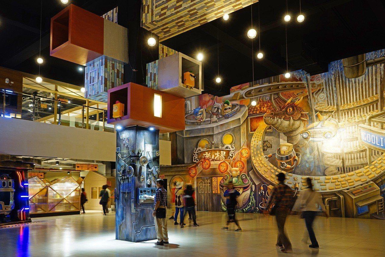 老楊方城市觀光工廠。