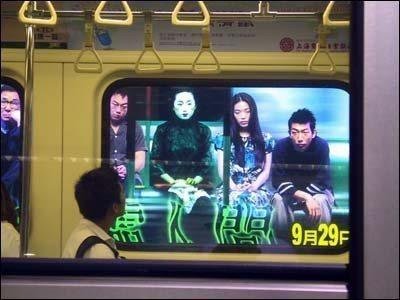 電影商趁鬼月在捷運站打廣告嚇壞不少民眾 圖片來源/richyli