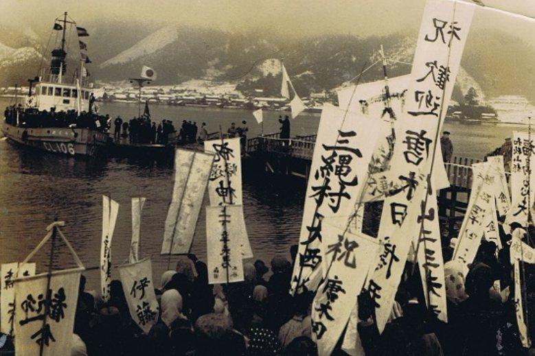 碼頭迎接引揚者的旗幟。 圖/取自舞鶴引揚紀念館官網