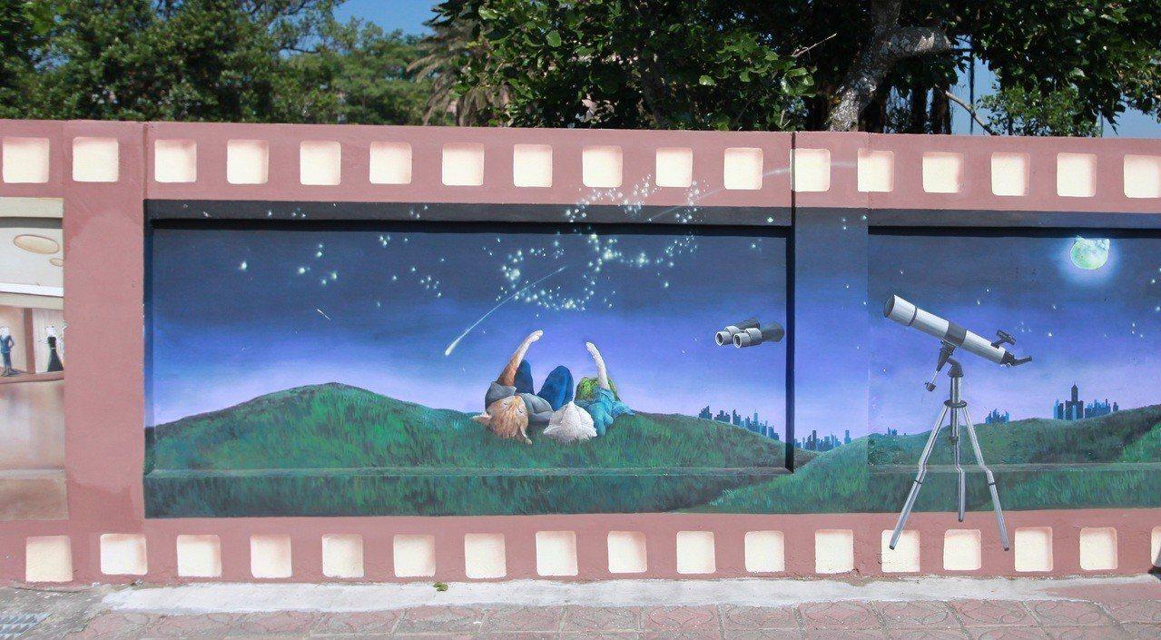 布新國小喵星人的愛情故事。